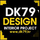 DK79디자인 로고