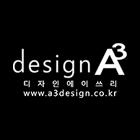 design A3 로고